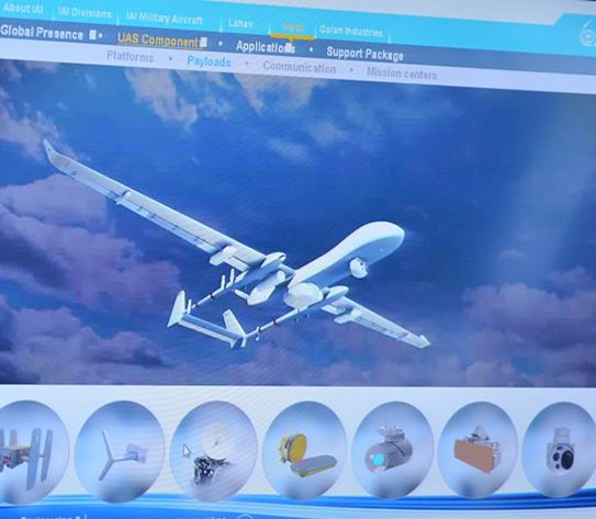 foto da foto do drone