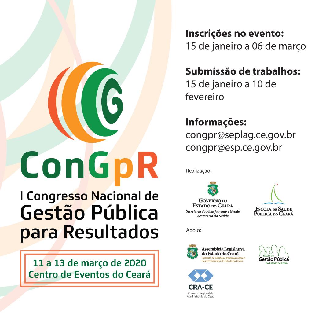 ConGpR lança edital para instituições privadas interessadas em patrocinar o evento