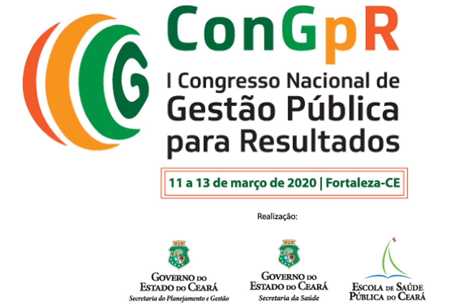 I Congresso Nacional de Gestão Pública para Resultados abre inscrições